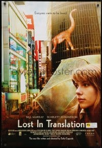 1f017 LOST IN TRANSLATION DS Aust 1sh 2003 pretty Scarlett Johansson in Tokyo, best image!