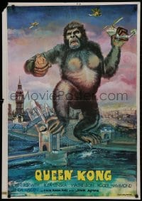 1f001 QUEEN KONG Iranian 1977 fantastic art of giant ape terrorizing Tower of London!