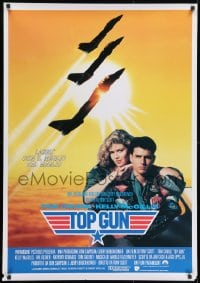 1f875 TOP GUN Italian 1sh 1986 great image of Tom Cruise & Kelly McGillis, Navy fighter jets!