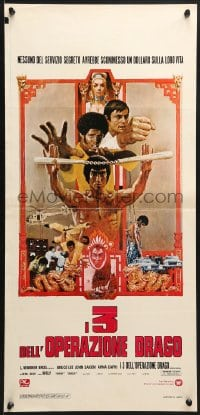 1f899 ENTER THE DRAGON Italian locandina R1970s Bruce Lee kung fu classic, movie that made a legend!
