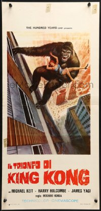 1f919 KING KONG VS. GODZILLA Italian locandina R1973 Piovano art of just the ape carrying girl!