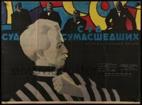 1f807 JUDGMENT OF FOOLS Russian 30x41 1963 Vladimir Balashov, Lukjanov artwork of trial!