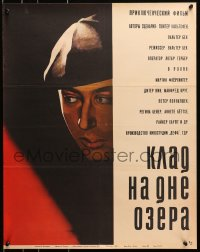 1f808 KAUZCHENKUHLE Russian 20x16 1969 different Karakashev close-up art of Martin Florchinger!