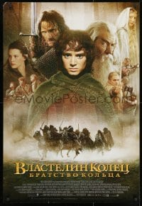 1f815 LORD OF THE RINGS: THE FELLOWSHIP OF THE RING Russian 27x39 2002 montage of top cast!