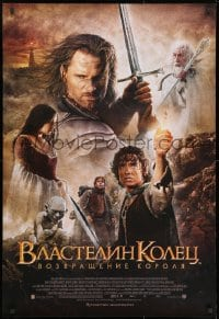 1f816 LORD OF THE RINGS: THE RETURN OF THE KING Russian 27x39 2004 Jackson, cast montage!