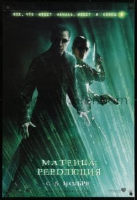 1f821 MATRIX REVOLUTIONS teaser Russian 27x39 2003 cool image of Keanu Reeves as Neo!