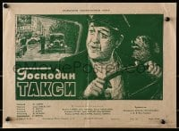 1f823 MONSIEUR TAXI Russian 12x16 1954 Zelenski art of Michel Simon in title role with cute puppy!