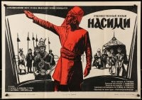 1f827 NASIMI Russian 16x23 1975 Hasan Seyidbayli, Rasim Balayev in the title role, Khomov!