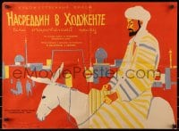 1f829 NASREDDIN IN CHODJENT Russian 21x29 1959 Lukyanov art of man riding on donkey!