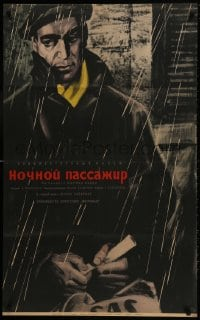 1f834 NOTSNOI PASAZIR Russian 25x40 1962 Boris Ivanov, Tsarev artwork of man standing in rain!