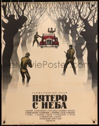 1f842 PYATERO S NEBA Russian 21x26 1969 Solovyov art of soldiers ambushing Nazis!