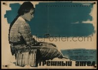 1f852 SINFUL ANGEL Russian 22x31 1962 Genadi Kazansky, Grebenshikov art of pretty woman sitting!