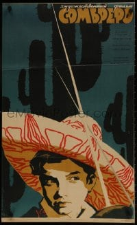 1f855 SOMBRERO Russian 20x33 1959 Tamara Lisican, Lemeshenko art of boy in hat with cactus!