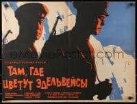 1f866 WHERE THE EDELWEISS BLOOM Russian 20x26 1966 Aron & Bejcembaev's Man ide ufemym zdelbveysy!