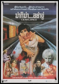 1f014 CRAWLSPACE Thai poster 1986 Klaus Kinski, voyeur horror, completely different art by Jinda!
