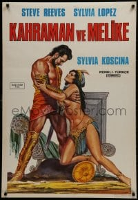 1f028 HERCULES UNCHAINED Turkish R1970s different art of Steve Reeves & sexy Sylvia Koscina by Emal!