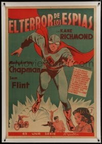 1m020 SPY SMASHER linen Argentinean 1942 cool different artwork of the Whiz Comics super hero!