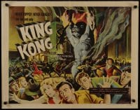 1p071 KING KONG 1/2sh R1956 full-color art of top cast fleeing ape by flames, like 1933 6-sheet!