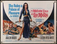 1p073 MILLION EYES OF SU-MURU 1/2sh 1967 sexy Shirley Eaton rules a palace of pleasure ...for women