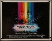 1p079 STAR TREK 1/2sh 1979 cool art of Shatner, Nimoy, Khambatta and Enterprise by Bob Peak!