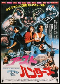 1p271 BIG TROUBLE IN LITTLE CHINA Japanese 1986 Kurt Russell & Kim Cattrall, different montage!