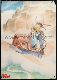1p276 CASTLE IN THE SKY Japanese 1986 Hayao Miyazaki fantasy anime, cool art of flying machine!