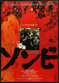 1p281 DAWN OF THE DEAD Japanese 1979 George Romero, best completely different zombie image!