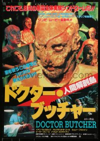1p285 DOCTOR BUTCHER M.D. Japanese 1987 Medical Deviate, Marino Girolami's Zombi Holocaust!