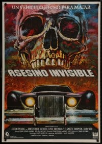 1p182 CAR Spanish 1978 James Brolin, there's nowhere to run or hide from this possessed automobile!