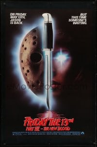 1p047 FRIDAY THE 13th PART VII half subway 1988 Jason is back, but someone's waiting, slasher!