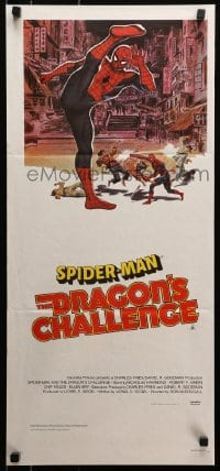 1r009 SPIDER-MAN: THE DRAGON'S CHALLENGE Aust daybill 1980 art of Nick Hammond as Spidey by Graves!