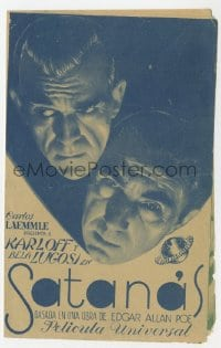 1r038 BLACK CAT Spanish herald 1934 different image of Boris Karloff & Bela Lugosi, very rare!