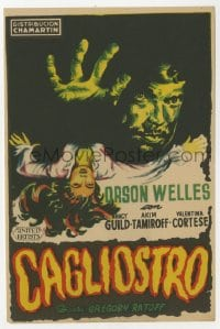 1r048 BLACK MAGIC Spanish herald 1953 art of hypnotist Orson Welles as Cagliostro & Nancy Guild!