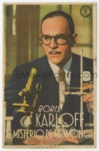 1r070 MYSTERY OF MR WONG Spanish herald 1941 close up of Asian Boris Karloff in his laboratory!