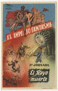 1r073 PHANTOM EMPIRE part 3 Spanish herald 1947 Gene Autry, cool different sci-fi serial artwork!