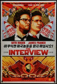 1w766 INTERVIEW teaser DS 1sh 2014 Christmas style, capitalist pigs Seth Rogan & James Franco!