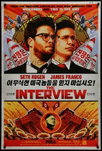 1w767 INTERVIEW teaser DS 1sh 2014 Fall style, art of capitalist pigs Seth Rogan & James Franco!