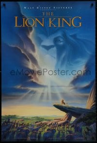 1w798 LION KING DS 1sh 1994 Disney Africa, John Alvin art of Simba on Pride Rock with Mufasa in sky