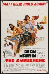 1y036 AMBUSHERS 1sh 1967 art of Dean Martin as Matt Helm with sexy Slaygirls on motorcycle!