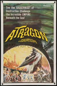 1y058 ATRAGON 1sh 1965 Ishiro Honda's Kaitei Gunkan, most fantastic sci-fi shocker ever filmed!