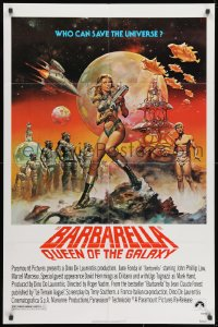 1y071 BARBARELLA 1sh R1977 Vadim, best art of Queen of the Galaxy Jane Fonda by Boris Vallejo!