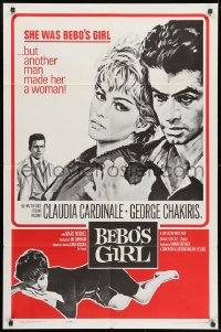 1y079 BEBO'S GIRL 1sh 1964 La Ragazza di Bube, art of Claudia Cardinale & George Chakiris!