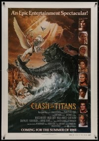 2h067 CLASH OF THE TITANS linen advance 1sh 1981 Ray Harryhausen, Goozee art, white credits design!