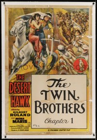 2h085 DESERT HAWK linen chapter 1 1sh 1944 art of Gilbert Roland, serial, The Twin Brothers, rare!