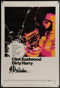 2h093 DIRTY HARRY linen 1sh 1971 art of Clint Eastwood pointing his .44 magnum, Don Siegel classic!