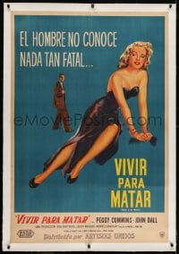 2j261 DEADLY IS THE FEMALE linen Argentinean 1950 art of sexy Gun Crazy Peggy Cummins, noir classic!