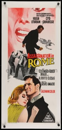 2j330 ASSASSINATION IN ROME linen Aust daybill 1968 Hugh O'Brian, Cyd Charisse, sexy spy thriller!