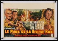 2j255 BRIDGE ON THE RIVER KWAI linen Belgian 1958 William Holden, Alec Guinness, David Lean classic!