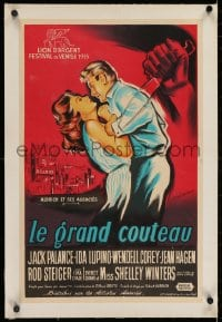 2j326 BIG KNIFE linen French 15x23 1955 Aldrich, different Bertrand art of Palance & Lupino, rare!
