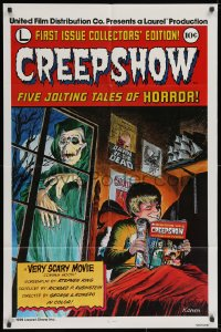 2m206 CREEPSHOW int'l advance 1sh 1982 George Romero & King's tribute to E.C. Comics, Kamen art!
